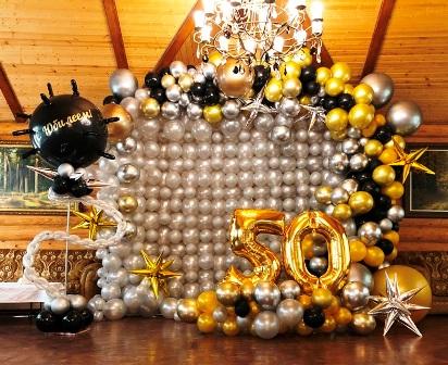 Оформление шарами на 50 лет