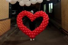 Запуск воздушного сердца