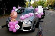 Украшение автомобиля для встречи из роддома