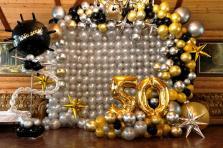шары на юбилей мужчине 50 лет