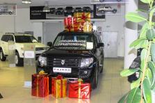 Подарочные коробки для акции в автосалоне
