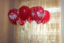 """Гелиевые шары """"Я тебя люблю"""""""