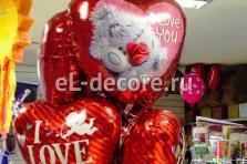 """Фонтан """"Для Любимой"""" из 10 фольгированных шаров"""