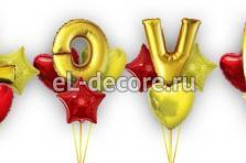 """""""LOVE"""" из воздушных шаров"""