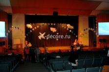 Оформление шарами зала в РАНХиГС