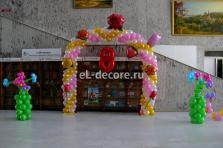 Арка из шаров в РУДН на 8 марта