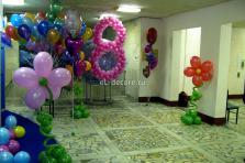 Даже один воздушный шарик сделает девушку еще более счастливой, ведь главное внимание.