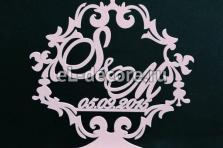 Герб на свадьбу