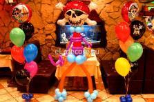"""""""День Рождения с пиратами"""""""