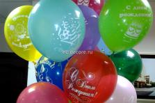 """Гелиевые шары """"С Днём Рождения"""" 30 см. (полет шара от 3 дней и более)"""