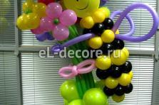 """Фигура из воздушных шаров """"Пчёлка"""""""