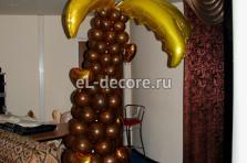 Фигура из воздушных шаров Пальма №2