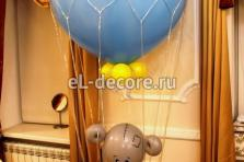 """Фигура из шаров """" Мишка Me to You на воздушном шаре"""""""