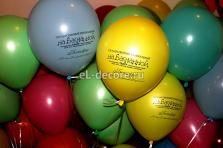Гелиевые шары с вашим логотипом на раздачу за 100 шт.