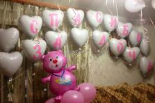 """Оформление шарами с надписью """"Спасибо за дочь"""""""