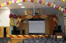 Оформление школы шарами в Гальяново