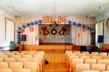 Оформление шарами на последний звонок гимназия №710