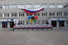 Оформление шарами на 1 сентября УОР №4.