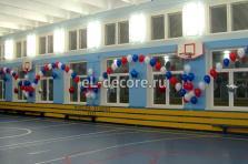Украшение воздушными шарами спортивного зала.