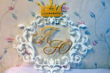 Монограмма с инициалами жениха и невесты