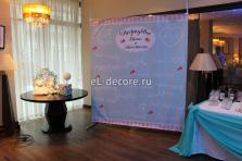 Пресс-волл на свадьбу для фотосессий 2x2м
