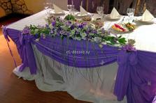 Цветочная композиция на стол молодых