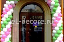 Оформление шарами салона красоты в нежных цветах