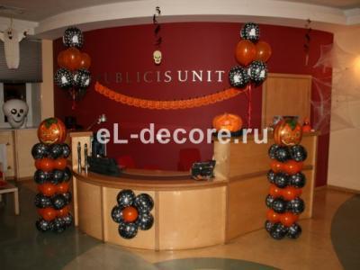 Оформление офиса шарами на Хэллоуин