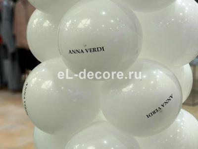 Гирлянда из шаров с логотипом