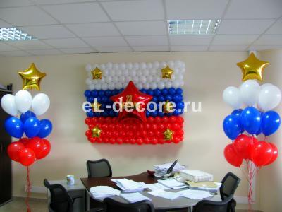 """Композиция """"Флаг России"""" к дню Защитника Отечества"""