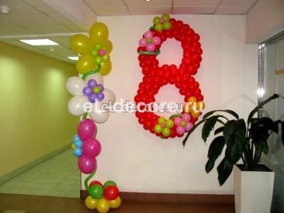 Цифра 8 из шаров к празднику