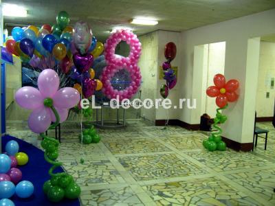 Цифра 8 из воздушных шаров к 8 марта