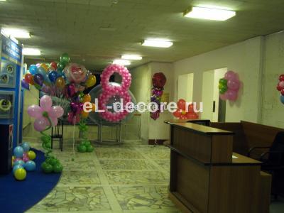 Оформление офиса из шаров на 8 марта