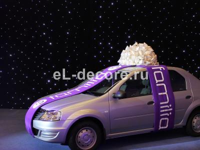 Подарочное оформление автомобиля. Ленты на машину с нанесением логотипа.