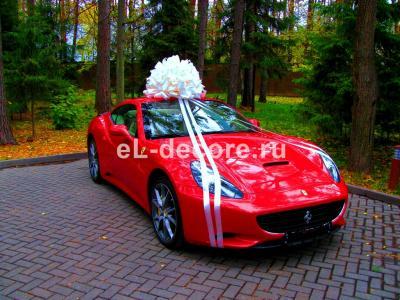 Белый бант на Ferrari