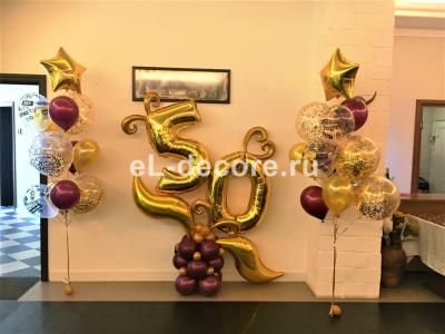 Оформление шарами на золотую свадьбу