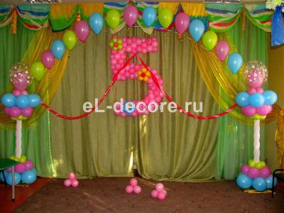 Шарики на день рождения девочке 5 лет