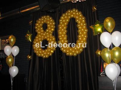 Украшение шарами Юбилея в клубе Escobar