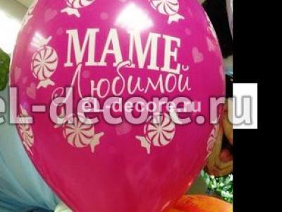 Воздушные шары с гелием (полет шара от 3 дней и более)