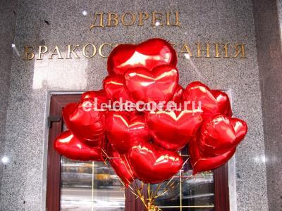 """Облако из фольгированных сердец (14 сердец-18"""" и одно большое сердце 32"""".)"""