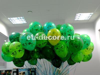 """Гелиевые шарики """"Камуфляж"""" (полет шара от 3 дней и более)"""