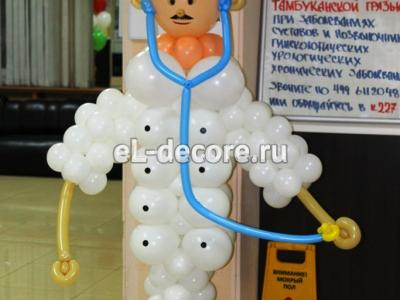 """Фигура из воздушных шаров """"Врач"""""""