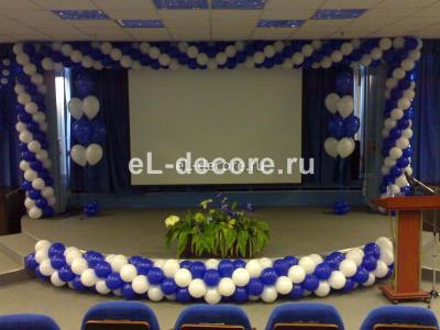 """Оформление шарами конференции в гостинице """"Салют"""""""