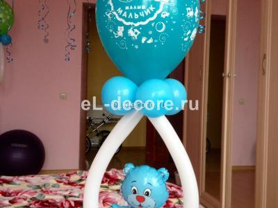 Пустышка из воздушных шаров