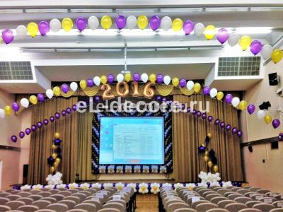 Оформление шарами зала на выпускной в золото-фиолетовых тонах
