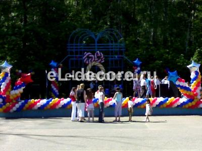"Последний звонок в парке ""Тропарево"" 2007г."