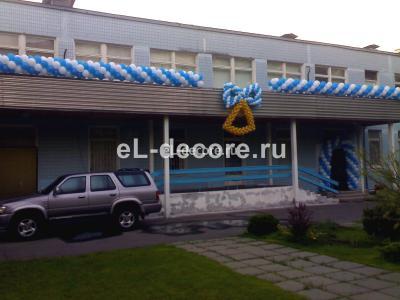 Оформление воздушными шариками фасада школы на последний звонок