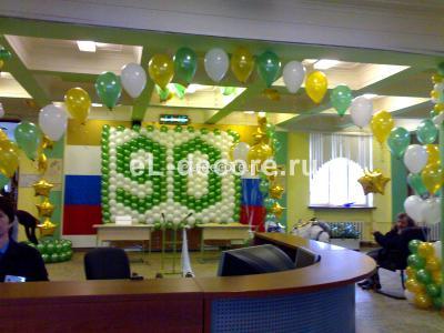 оформление шариками на Юбилей школы
