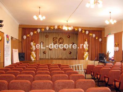 Оформление шарами в Климовске на Юбилей школы