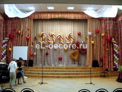 Оформление шарами Выпускного в школе